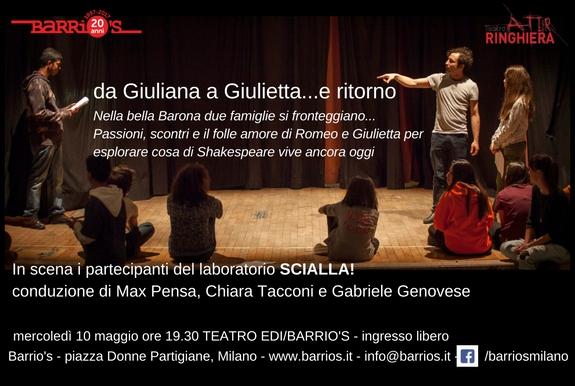 Laboratorio Scialla con Romeo e Giulietta