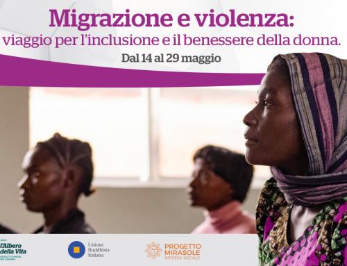 Migrazioni e violenza: viaggio per l'inclusione e il benessere della donna